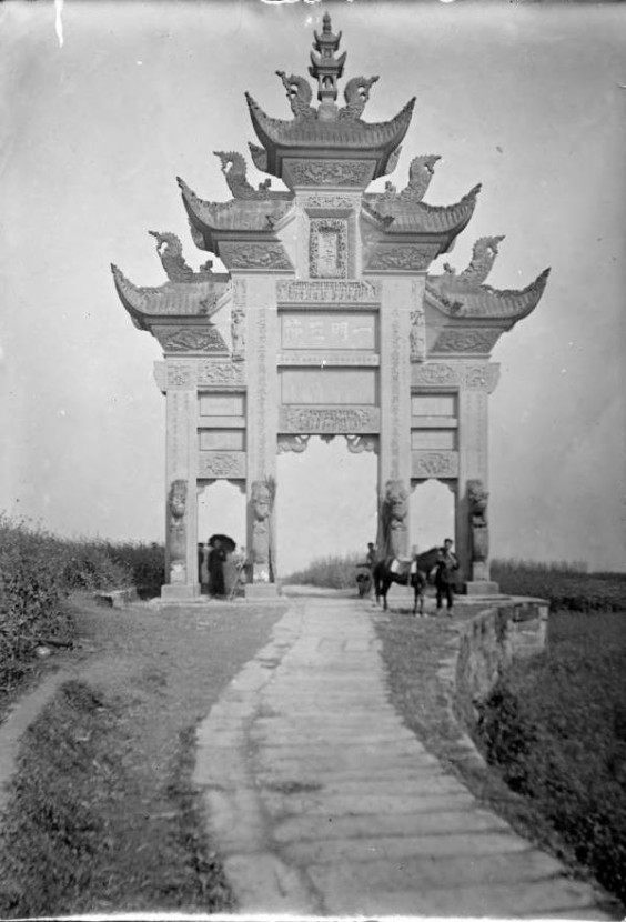 Widow's Memorial Arch in Sichuan, China. Photo by Wilson Edward Manly, courtesy USC.